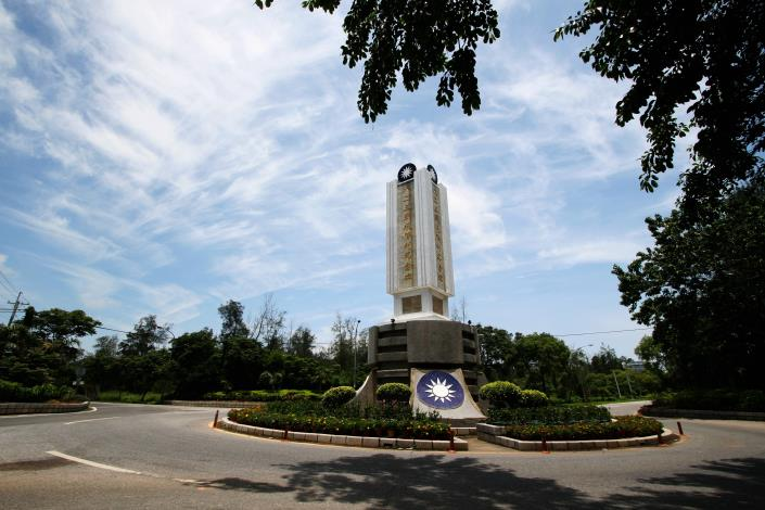 八二三紀念碑