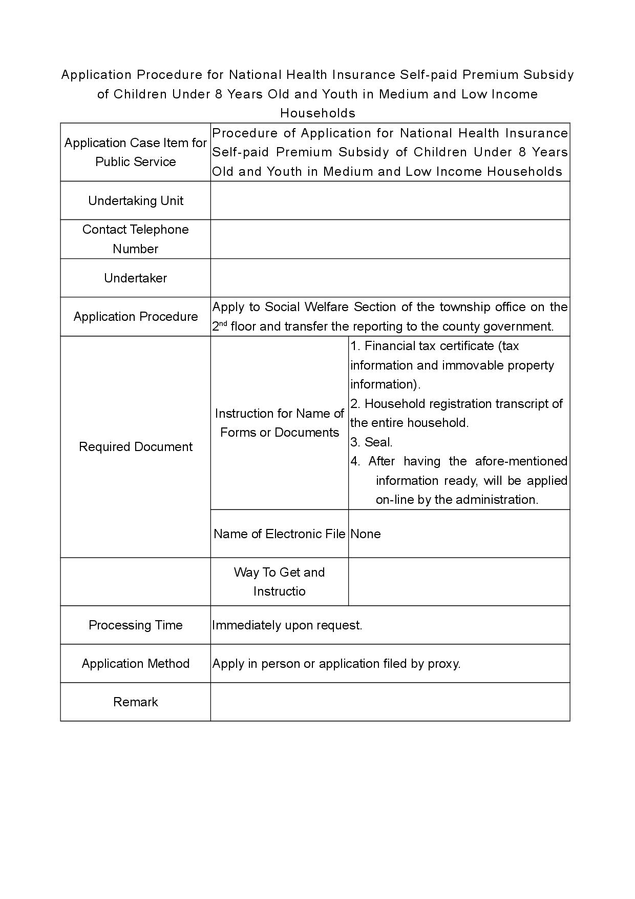 Application Procedure for National Health Insurance Self-paid Premium Subsidy of Children Under 8 Years Old and Youth in Medium and Low Income Households