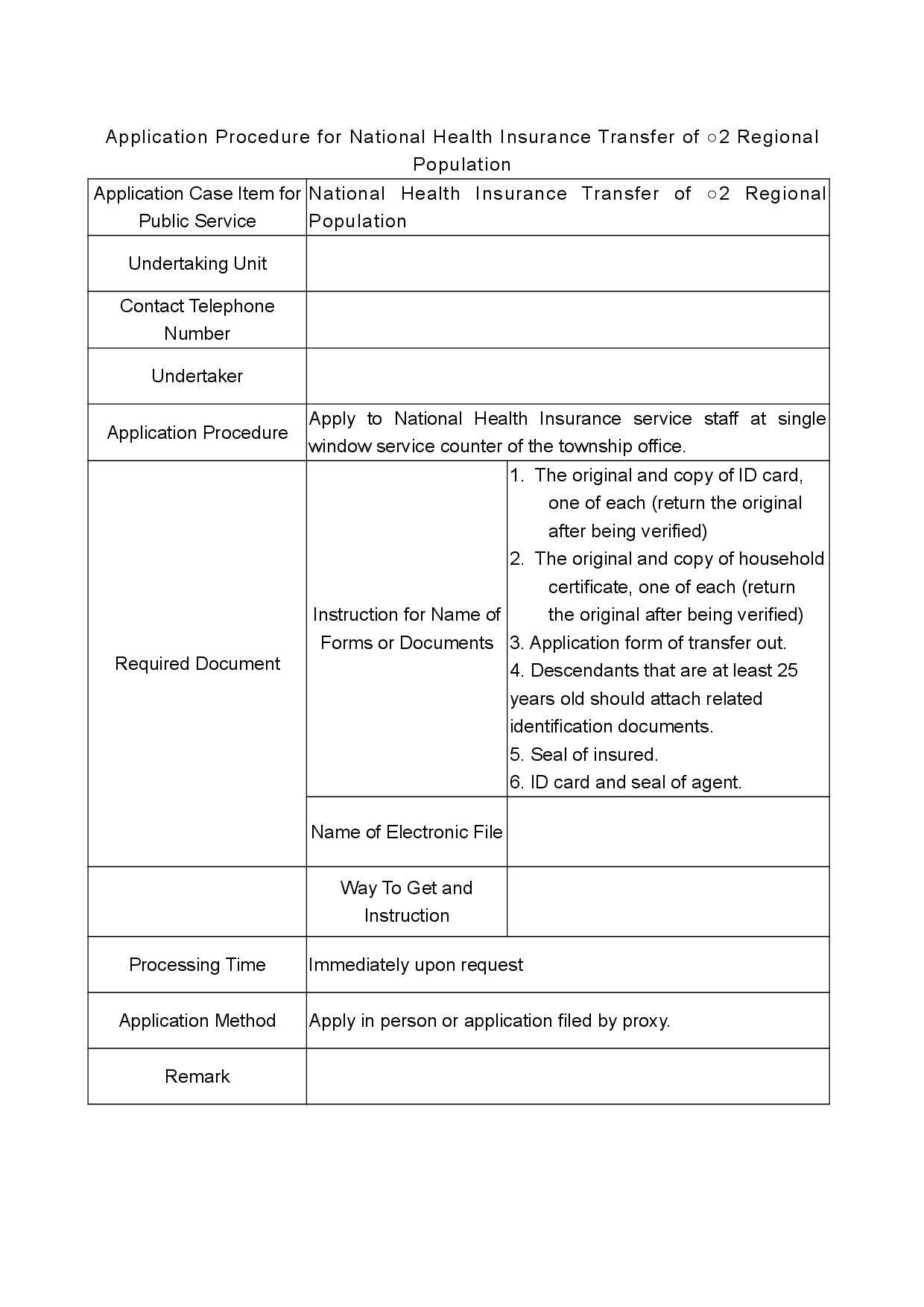 Application Procedure for National Health Insurance Transfer of ○2 Regional Population