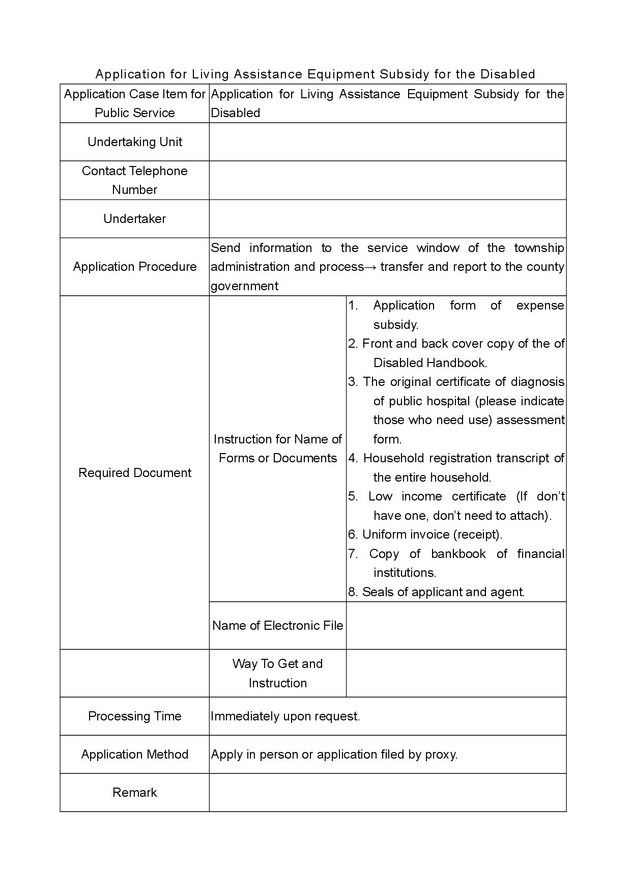 Application for Living Assistance Equipment Subsidy for the Disable
