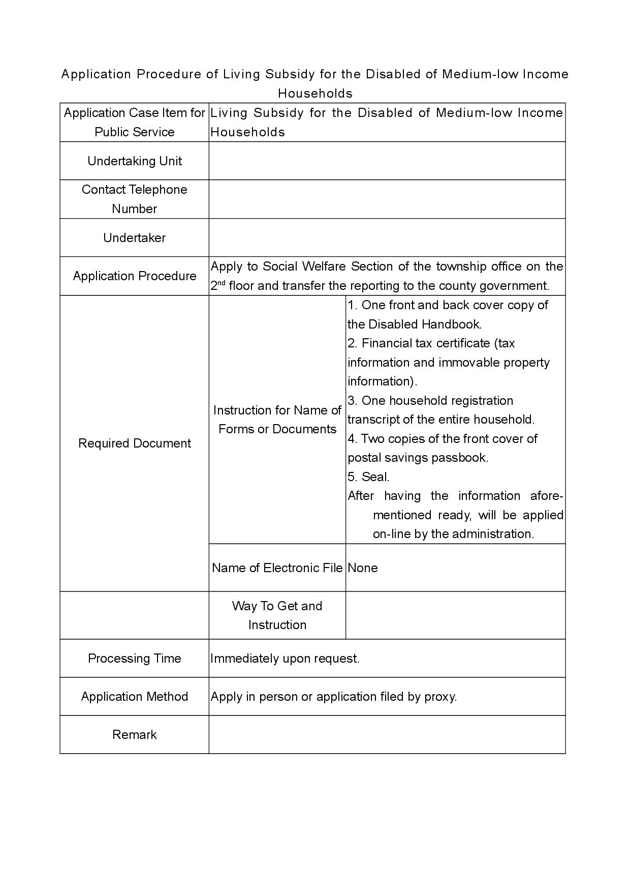 Application Procedure of Living Subsidy for the Disabled of Medium-low Income Households