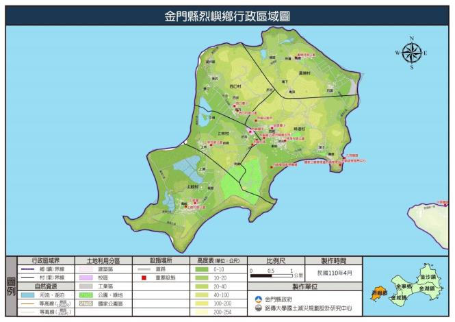 烈嶼鄉行政區域圖