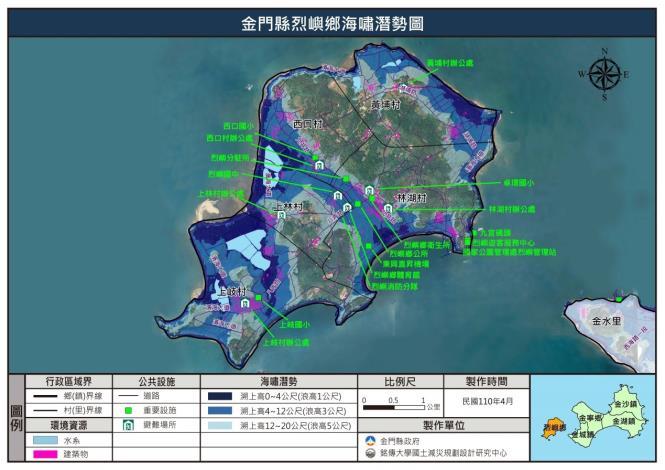 烈嶼鄉海嘯潛勢圖