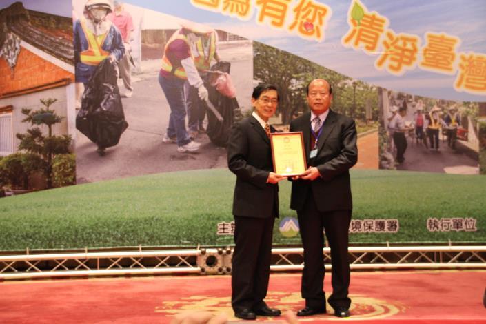 102年度「清淨家園全民運動」地方政府成績優等
