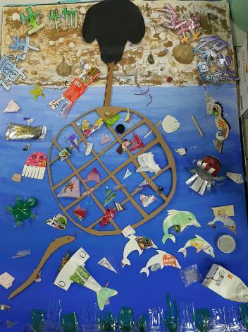 烈嶼鄉106年度『國中小環保美學壁報比賽』得獎作品