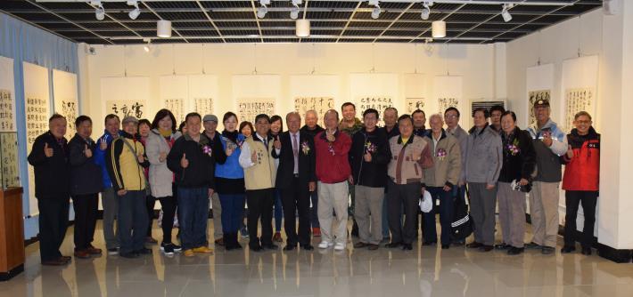「一筆化三千」展覽文化館開幕茶會
