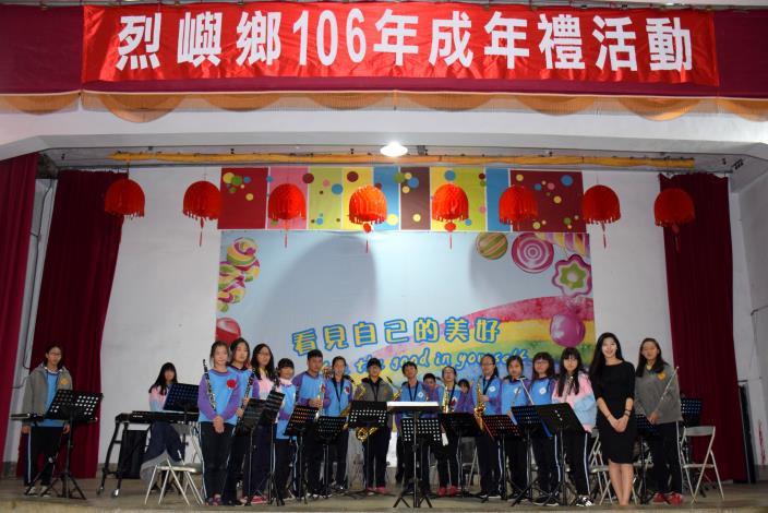 106年烈嶼成年禮活動