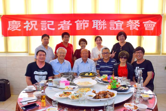 106年記者節聯誼餐會