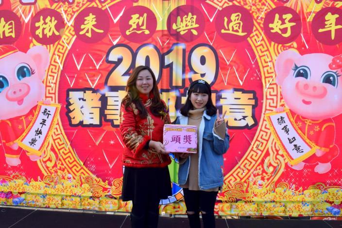 27金豬賀歲迎新年春節遊藝及尋寶活動_190206_0010
