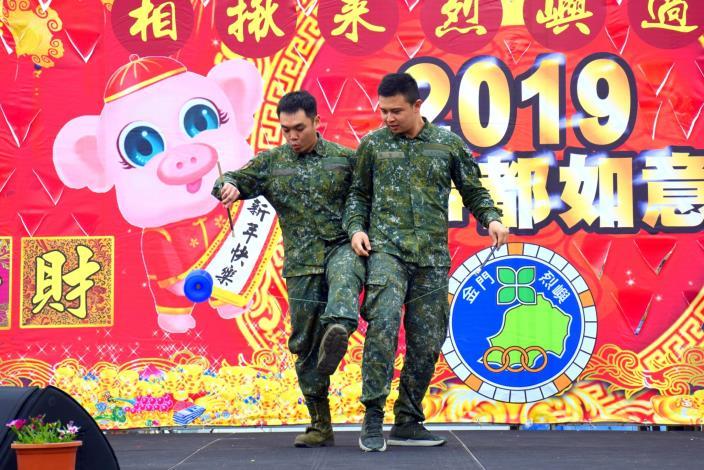 19金豬賀歲迎新年春節遊藝及尋寶活動_190206_0119