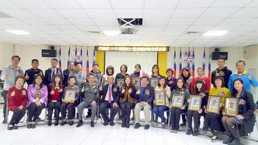 烈嶼鄉公所昨日舉行模範婦女暨模範婆媳表揚活動