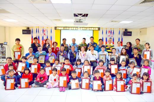 烈嶼鄉公所昨日舉行優秀兒童暨優秀青年表揚活動