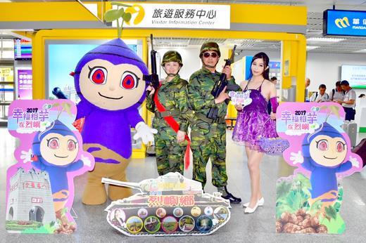烈嶼鄉長洪若珊(左一)率隊於尚義機場旅遊服務中心宣傳