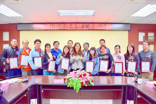 烈嶼公所鄉務會議 提前表揚公所優秀勞工