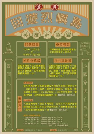 復古海報(已建外框)印刷-01