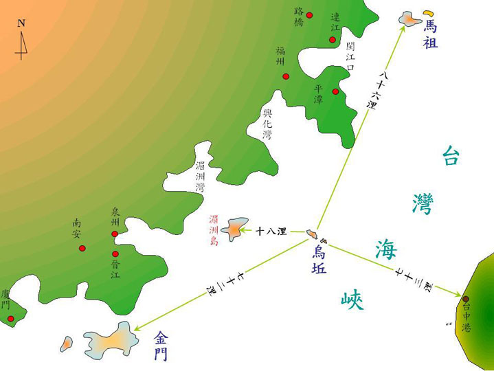 烏坵鄉公所-地理位置之照片01