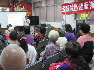 社區健康促進人力教育培訓--社區之預防照護產業發展
