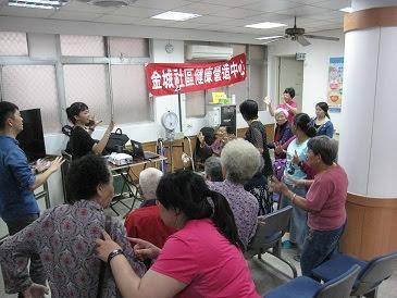 活躍老化康健族群居家的有氧活動
