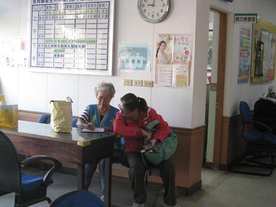 健康人權教育網推廣暨家庭健康訪視