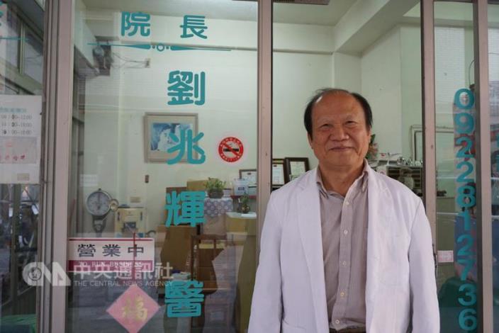 劉兆輝醫師