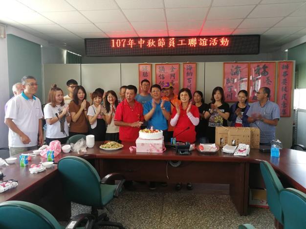 7-9月壽星慶生會暨秋節聯誼活動