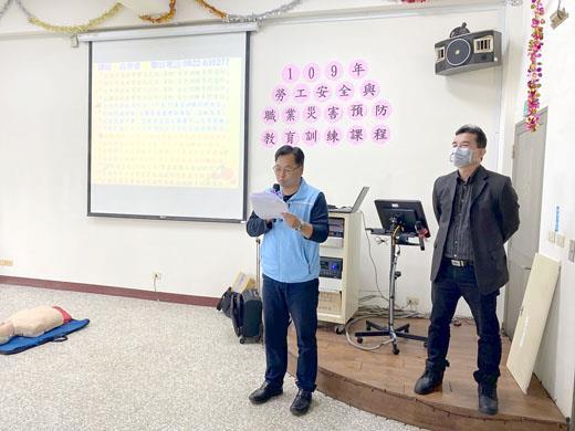 養工所昨日舉辦「109年勞工安全與職業災害預防課程教育訓練」講習。