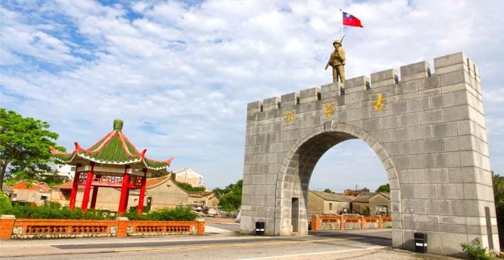 Guningtou Monument