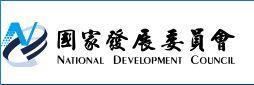 National Development Council