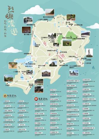 旅遊地圖正面2