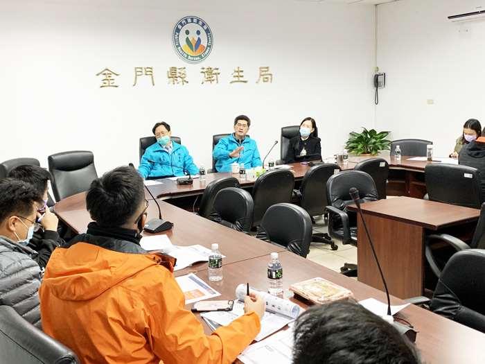副縣長黃怡凱率相關局處人員參與中央流行疫情指揮中心第60次會議視訊會議
