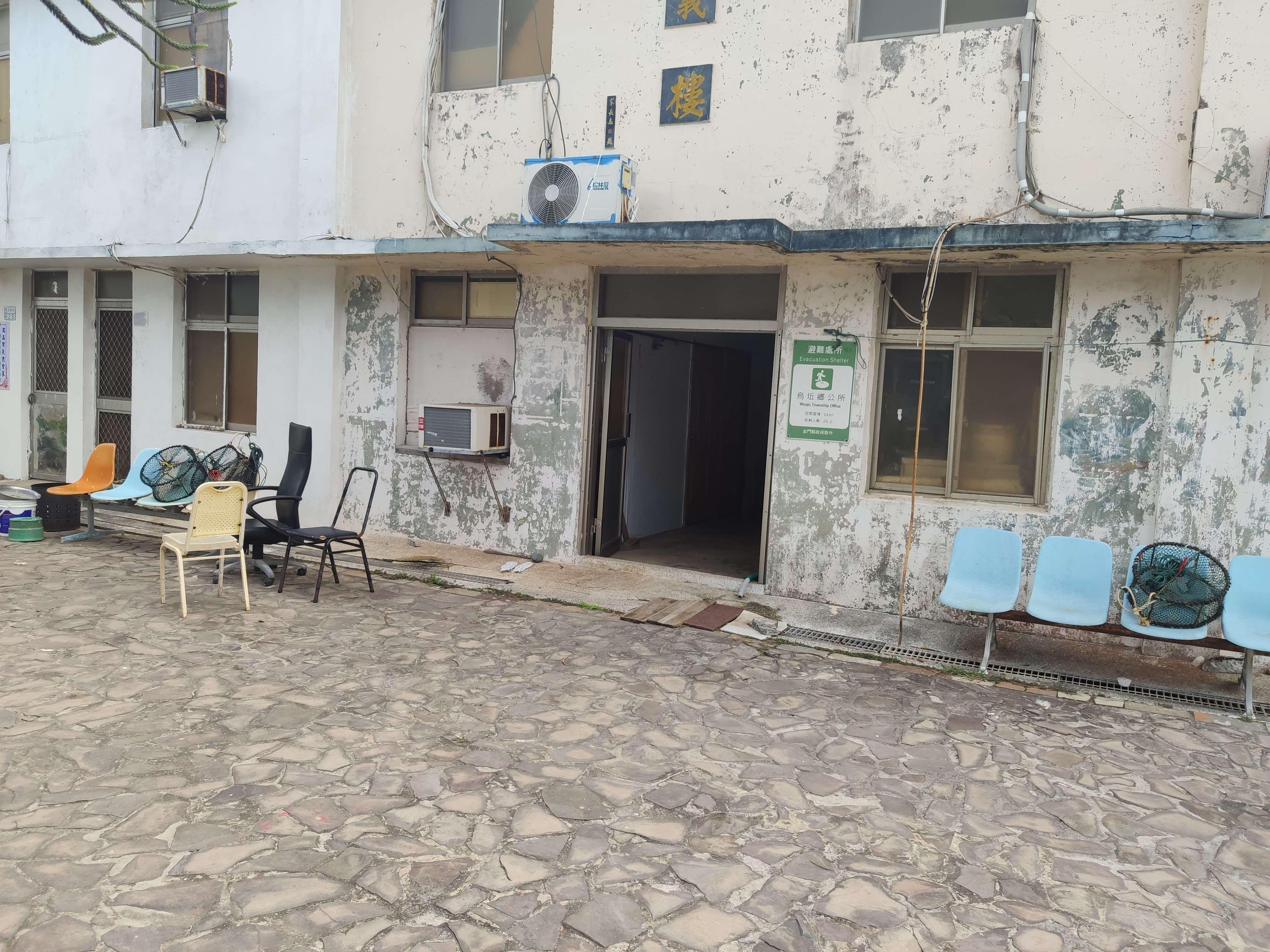 大坵村避難所