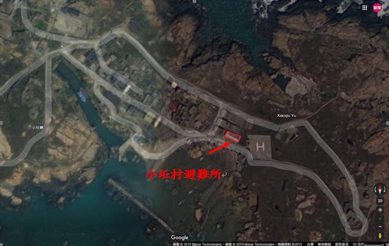 小坵村避難所位置圖