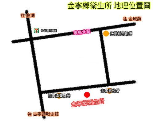 金寧鄉衛生所地理位置圖